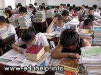 Сірі кардинали освіти